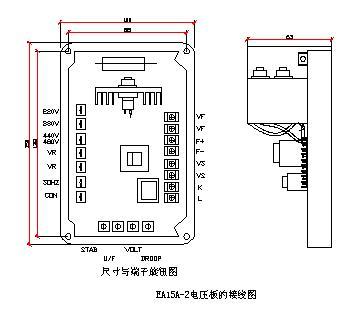 柴油发电机组电压板接线图.png
