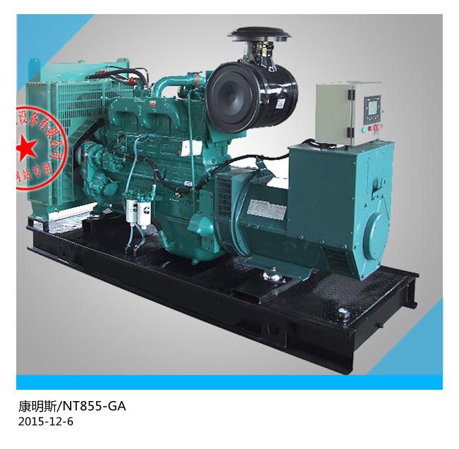 200KW重庆康明斯柴油发电机组3.jpg