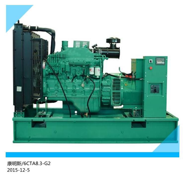 150KW东风康明斯柴油发电机1.jpg